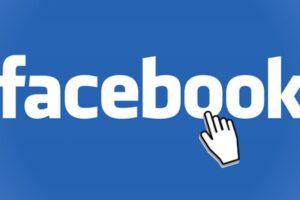 Cómo hackear cuenta de Facebook
